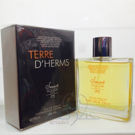 Smart Collection 275 Terre D'Hermes