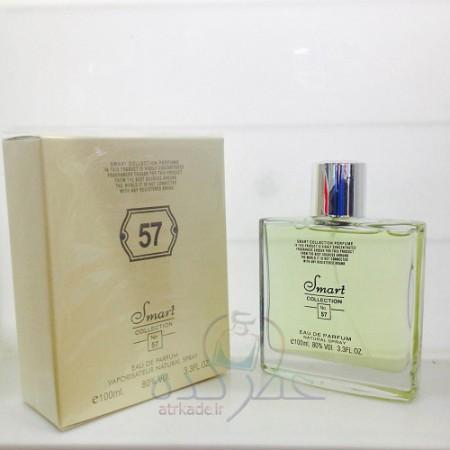 Smart Collection 57 Acqua di Gio Essenza اسمارت کالکشن 57 جیو