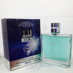 Smart Collection 296 Dunhill 51.3 N اسمارت کالکشن 296 دانهیل 51.3 ان