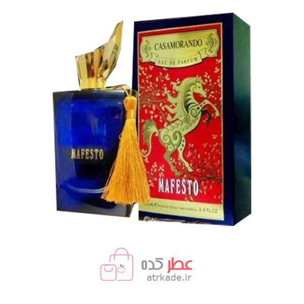 ادو پرفیوم فراگرنس ورد کاساموراندو 100 میل Fragrance World Casamorando eau de parfum