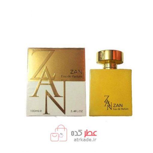 Fragrance World Zan Eau De Parfum فرگرانس ورد زان ادو پرفیوم