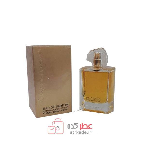 Fragrance World Today Tomorrow Always فرگرانس ورد تو دی تومورو آلویس