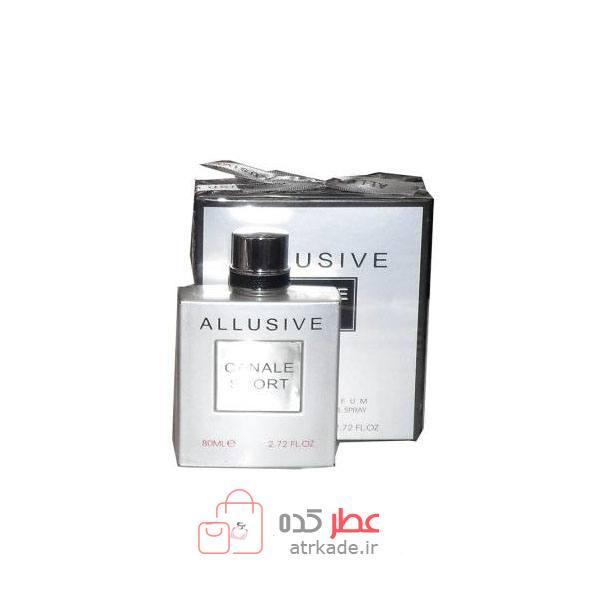 Fragrance world ALLUSIVE CANALE Sport فرگرانس الوسیو سانل اسپورت