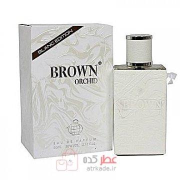 Fragrance World Brown Orchid Blanc Edition فرگرانس ورد برون ارکید بلانک ادیشن