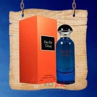 Fragrance World Eau De Citrus فراگرنس ورد ائو دی کیتروس