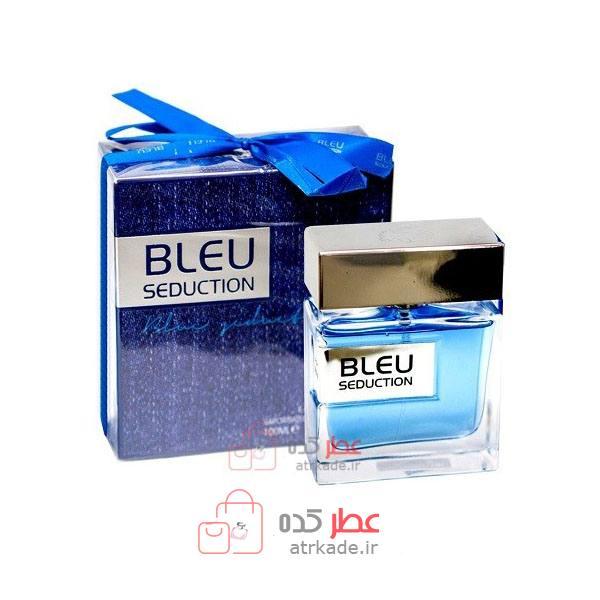 Fragrance World Bleu Seduction فرگرانس ورد بلو سدکشن