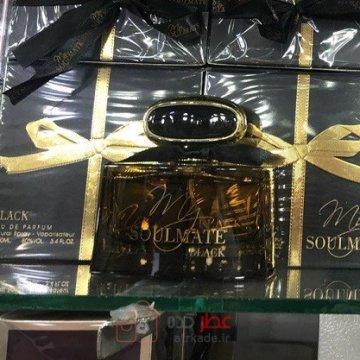 Fragrance World Soualmate Black فرگرانس ورد سولمیت بلک