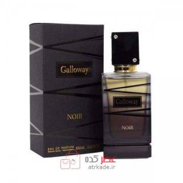 عطر ادکلن فراگرنس ورد گالوی نویر ادو پرفیوم 100 میل Fragrance World galloway noir eau de parfum 100ml