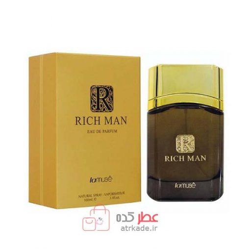 عطر ادکلن لاموس ریچ من ادو پرفیوم 100 میل Lamuse rich man eau de parfum 100ml