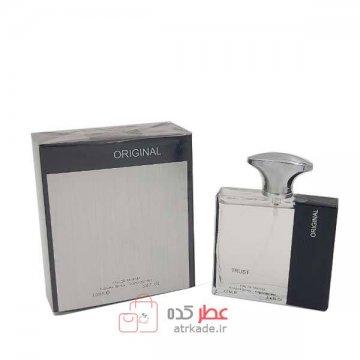 عطر ادکلن فراگرنس ورد تراست اورجینال ادو پرفیوم 100 میل Fragrance World trust original eau de parfum 100ml