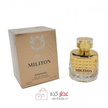 عطر ادکلن جانوین میلتون لیدی ادو پرفیوم 100 میل Johnwin Militon lady eau de parfum 100ml
