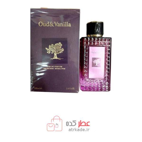 فراگرنس ورد عود اند وانیلا 100 میل Fragrance World oud &Vanilla