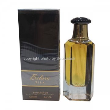 فراگرنس ورد بلانا سیلک 100 میل Fragrance World Belana Silk 100ml