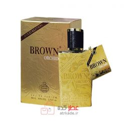 fragrance world BROWN ORCHID gold edition براون اورکید گلد ادیشن