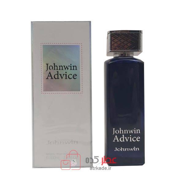 ادو پرفیوم جانوین Johnwin Advice حجم 100 میل