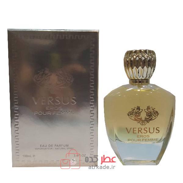 Fragrance World Versus Eros Pour Femme 100ml فرانگرس ورد ورسوس اروس پور فمه 100 میل