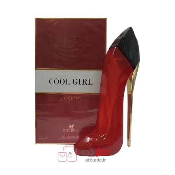 عطر ادکلن روونا Rovena Good Girl Luxury حجم 100 میل ( گود گرل قرمز )