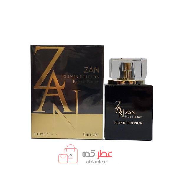عطر ادکلن فراگرنس ورد Zan Elixir Edition حجم 100 میل