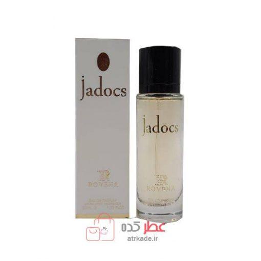 عطر ادکلن روونا Rovena Jadocs حجم 30 میل ( دیور جادور )
